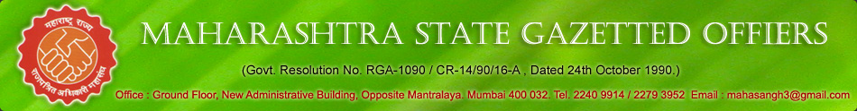Maharashtra State Gazetted Offiers