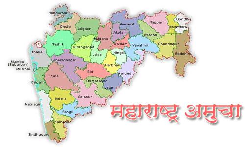 home_maharashtra